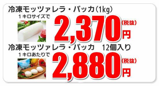 「1kg」のお徳用サイズが「1,980円(税抜)」♪