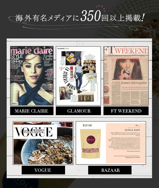 『ELLE UK』『BRITISH VOGUE』『MARIE CLAIRE』『GLAMOUR』『BAZAAR』